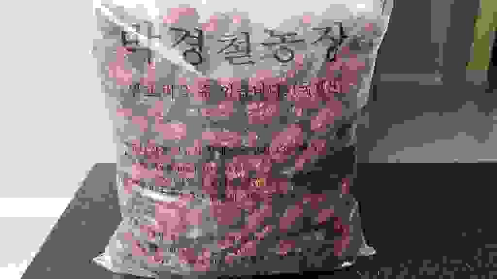 박경철 농장 2020년 햇대추(상초/특초/별초)  리뷰 후기