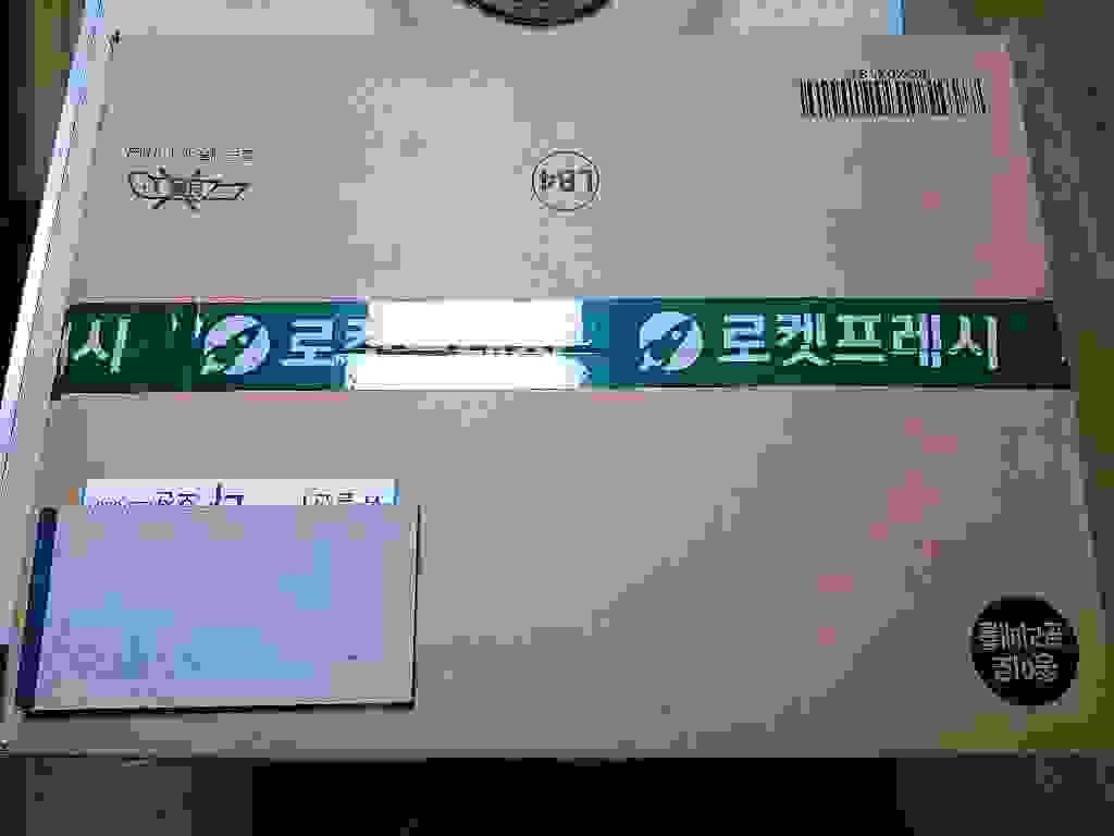 국산 제주 은갈치 대 4토막  리뷰 후기