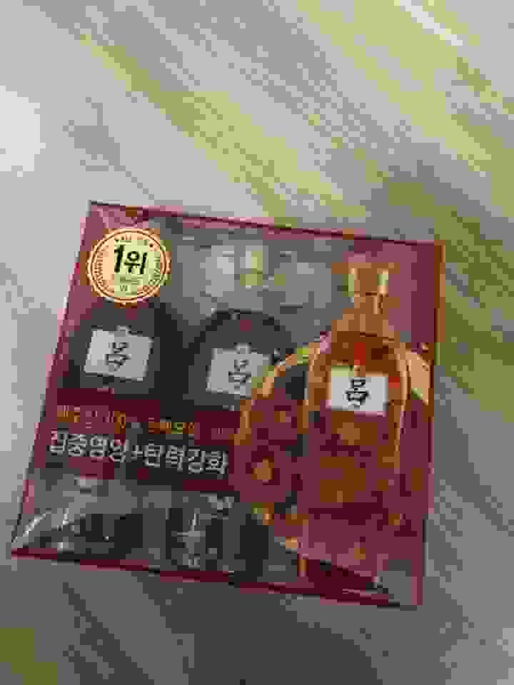 려 함빛 극손상케어 샴푸  리뷰 후기