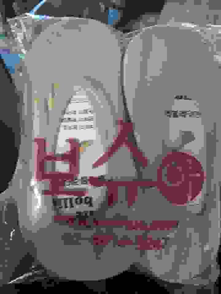 [내삭스]숙녀-Sw신축성이좋은고탄력스타킹덧신20족[2647] 특가할인  리뷰 후기