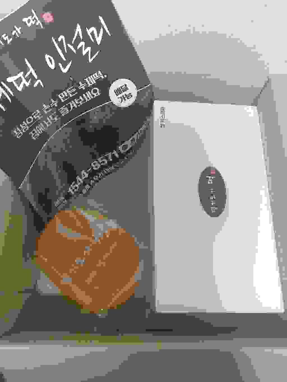 [경기도가떡] 촉촉하고 부드러운 쌀 카스테라 단호박 인절미  리뷰 후기