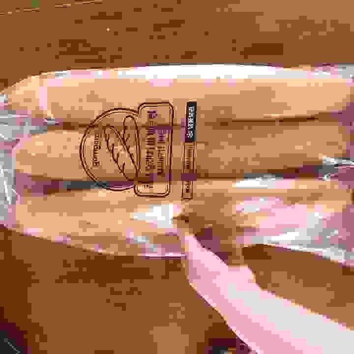 곰곰 후렌치 바게트 빵  리뷰 후기
