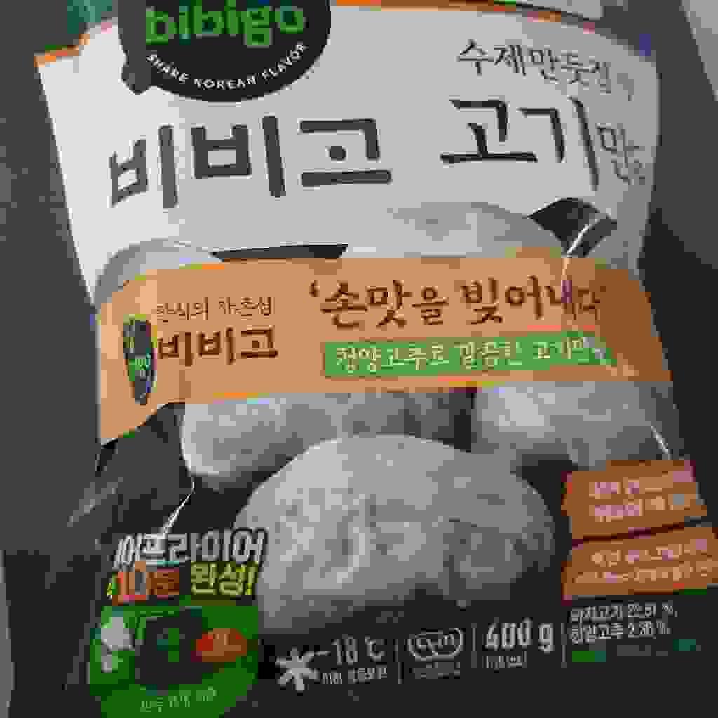 비비고 수제고기만두  리뷰 후기