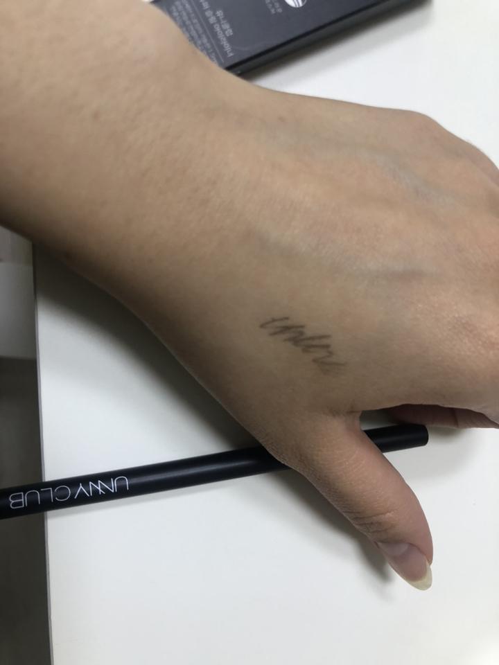 유니클럽 슈퍼 슬림 아이라이너 0 리뷰 후기