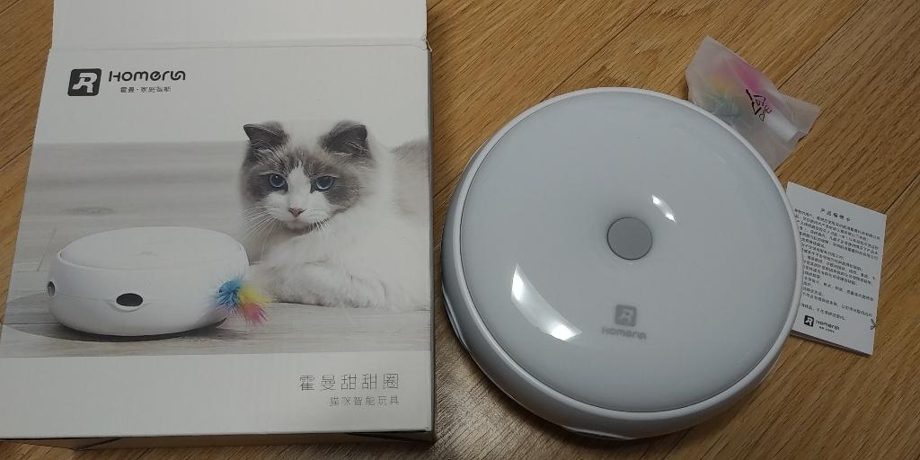 딩동펫 고양이 무지개 펀치 자동 장난감  리뷰 후기