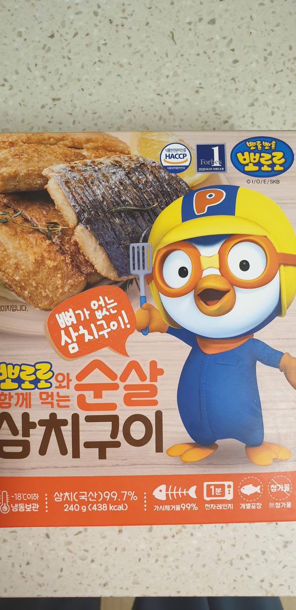 은하수산 뽀로로와 함께먹는 순살 삼치구이 (냉동)  리뷰 후기