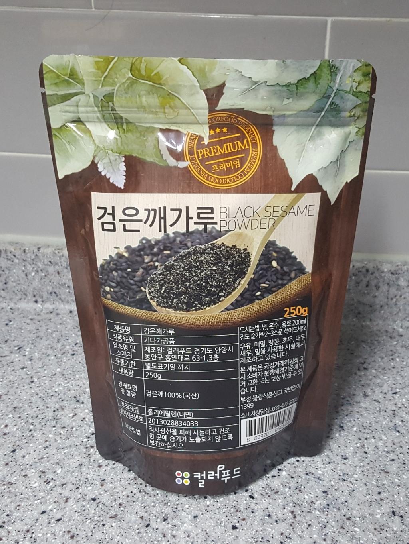 컬러푸드 국산 볶음 검은깨가루  리뷰 후기
