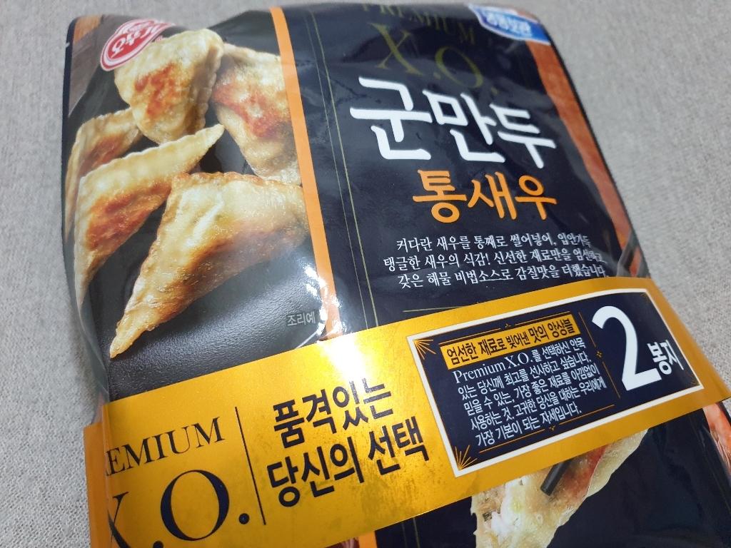 오뚜기 XO통새우 군만두  리뷰 후기