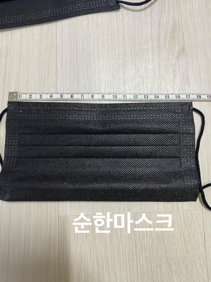 고르고 순한 일회용 덴탈 마스크 3중 필터 50매 블랙 할인  리뷰 후기