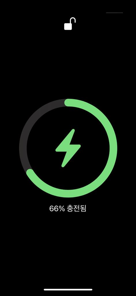 스마토이 아이폰 맥세이프 충전기C타입 어댑터 SET  리뷰 후기