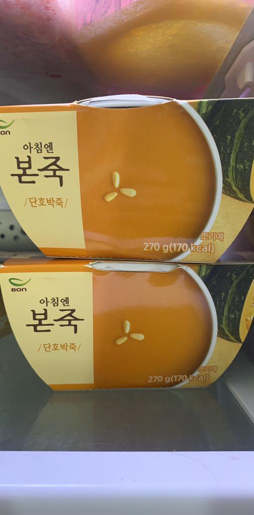 본죽 박죽  리뷰 후기