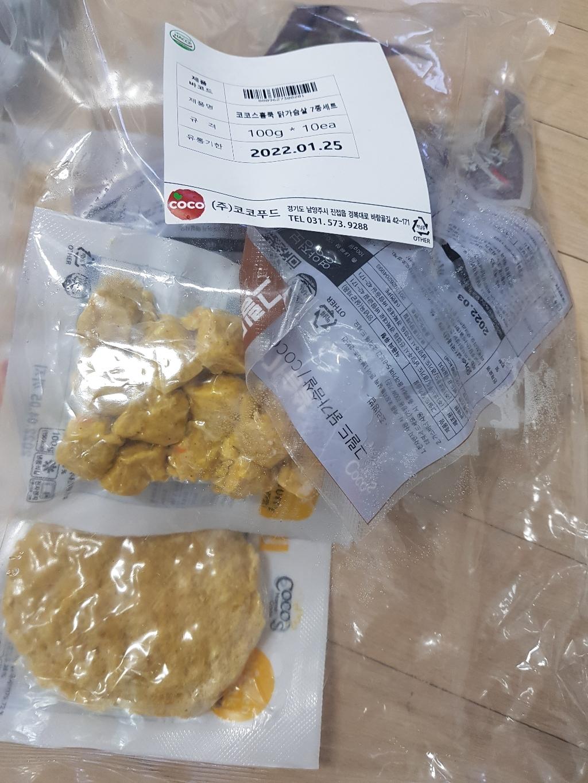 코코푸트 닭가슴살 100g x 10팩 (냉동)  리뷰 후기