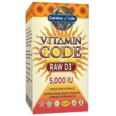 Garden of Life 비타민 코드 로우 D3 5000 IU 베지테리안 캡슐