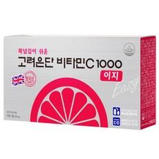 고려은단 비타민C 1000 이지, 작은 크기