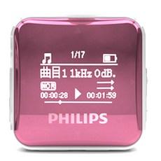 필립스 MP3 Player SA2208, 핑크