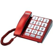 맥슨 유선전화기 MS-109