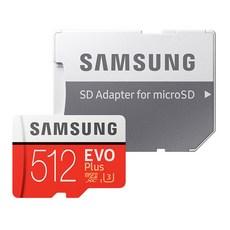 삼성전자 EVO PLUS 마이크로SD 메모리카드 MB-MC512HA/KR, 512GB