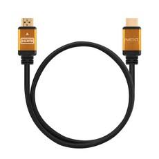 넥스트 HDMI 2.1 UHD 8K 고급형 케이블, 1개, 1m