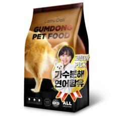 라무달리 전연령 강아지 금동사료, 가수분해연어, 2kg