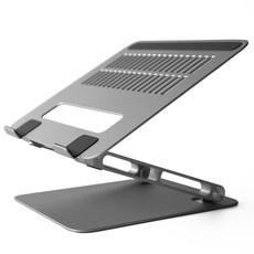 시오노 L04 알루미늄 노트북 거치대