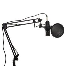 스타터팩 유선 방송용 마이크, HBM-800N