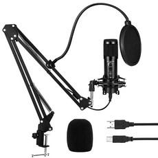 하우롱 USB 전원 유선 방송용 마이크 패키지, MF F500