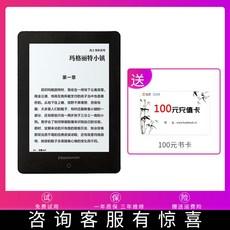 전자책 디지털 ONYX POKE PRO 이북리더기 포크 프로 wifi BOOX 6인치, 검정, 공식 표준