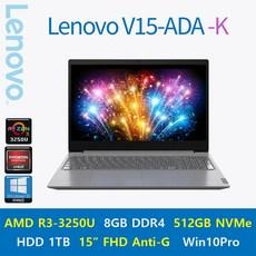 [가성비 끝판왕] ASUS X515jA-BQ381 [Windows10 Pro 포함], 8GB, SSD 512GB+HDD 1TB, Windows10 Pro