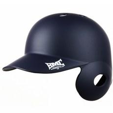 BMC 경량 헬멧 (무광 남색) 좌귀-우타자
