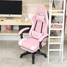 일루일루 라이트 G-지타이탄 게이밍 체어 3색상 학생의자/사무용의자, 핑크