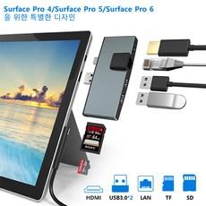 Arkidyn Surface Pro Hub 6 in 1 도킹 스테이션 Surface Pro 4/5/6 100M 이더넷 Lan+2 USB 3.0+ HDMI+SD/TF 카드 리더기, silver