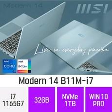 MSI 가성비 노트북 11세대 모던14 B11M-i7 블루스톤, 32GB, SSD 1TB, 포함