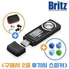 브리츠 BZ-MP3220L [구매시 2종 사은품/후기시 스피커증정] USB 프리미엄 MP3 플레이어 FM 라디오 녹음 어학용 음악감상
