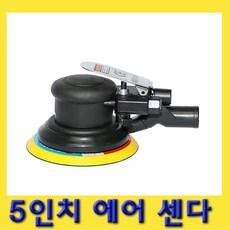e5e5150500743ecca99ac3b9ac873a4d8d09fdb5c4ee6c67507dfa2b9ea5.jpg