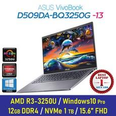 [가성비 노트북]ASUS D509DA-BQ3250G +Windows10 Pro 포함, 12GB, SSD 1TB, Windows10 Pro 포함