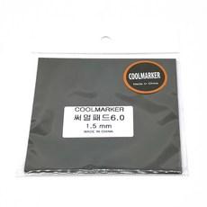 에버쿨 COOLMARKER 써멀패드 6.0 (100x100x1.5mm), 선택하세요