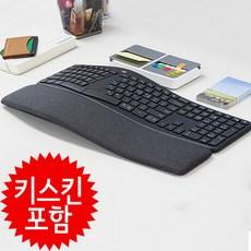 한글정품-키스킨포함 로지텍 ERGO K860 인체공학 블루투스 무선키보드, 키스킨포함