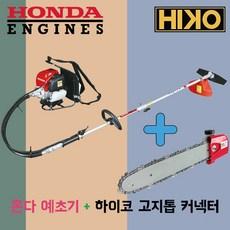 HONDA/혼다/GX35/EH-435S/EH-435S/KG350S/UH435S/GB435S/4행정 엔진 예초기/벌초기/휘발유/풀세트