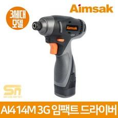 아임삭 AI414M3G 충전 임팩 드라이버 14.4V 배터리 2개 풀세트