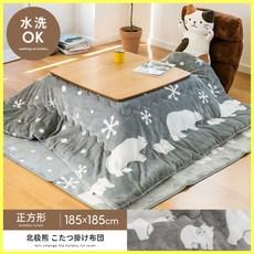 코타츠 테이블 난방테이블 짱구테이블 짱구는 못말려 일식 정방향 낮은식탁, 백곰이불+매트