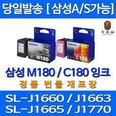 2266c04e99c487a4144b2d60c19660e2a7254d1205f0f091d99e7451461b.jpg